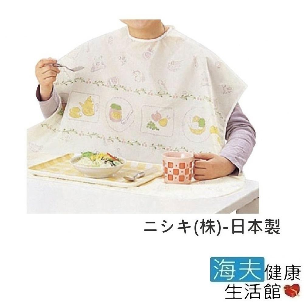 日華 海夫 圍兜 餐用圍兜 多色可選 日本製 (E0065)