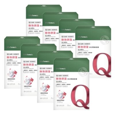 台塑生醫Dr's Formula極地翅藻淨白緊緻面膜(5片裝)*8盒入