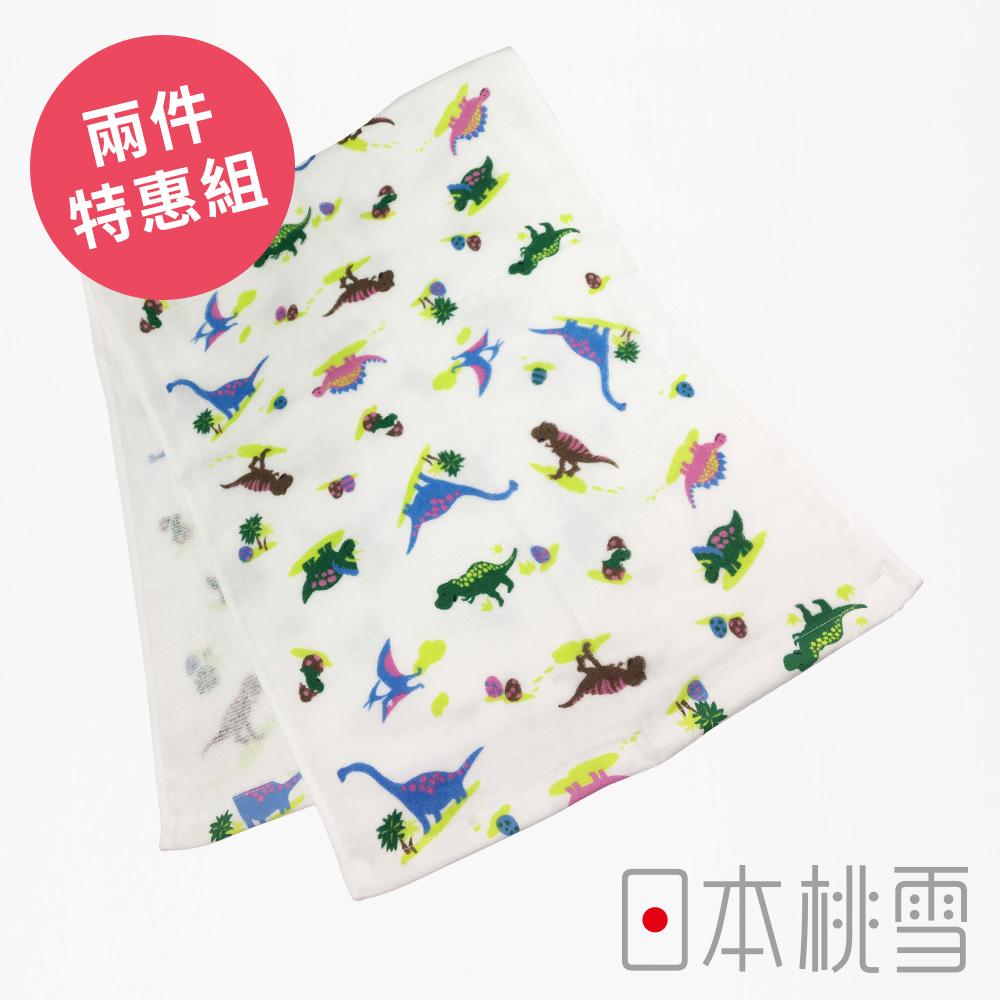 日本桃雪 可愛紗布毛巾超值兩件組(小男孩最愛-恐龍)