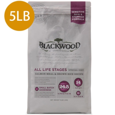 Blackwood柏萊富-功能性全齡腸胃保健配方(鮭魚+糙米)5LB