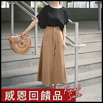IREAL扣環腰帶設計顯瘦純色長裙
