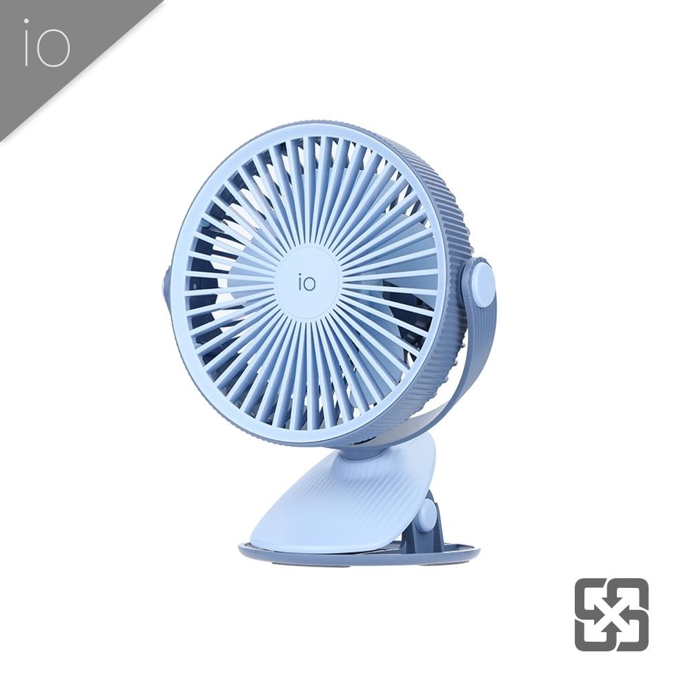 io 360度行動夾扇 ( 優雅藍 )