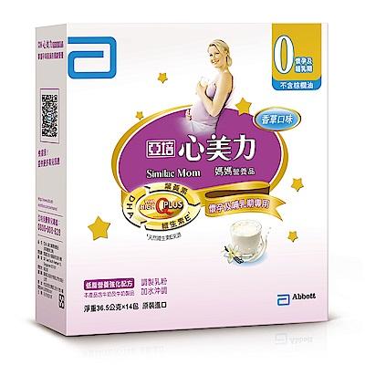 亞培 心美力媽媽營養品-香草口味(36.5g*14包) x2盒