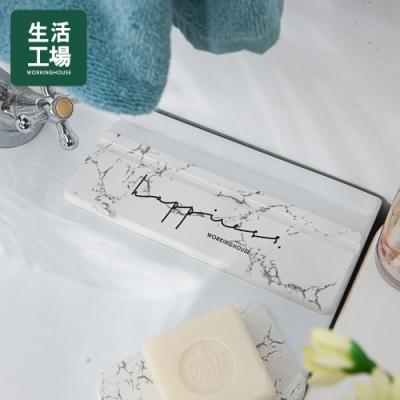 【全店慶↗全館5折起-生活工場】幸福時光珪藻土吸水置物盤