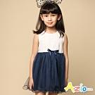 Azio 女童 洋裝 緹花刺繡蝴蝶結網紗拉鍊洋裝(藍)