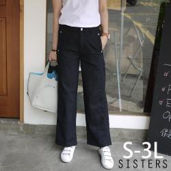 雙車線顯瘦系寬褲(S-3L) SISTERS