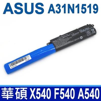 ASUS A31N1519 高品質 電池 X540 X540S X540SA X540SC X540L X540LJ X540LA X540Y X540YA R540L F540