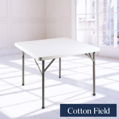 棉花田 海爾 多功能方形折疊桌