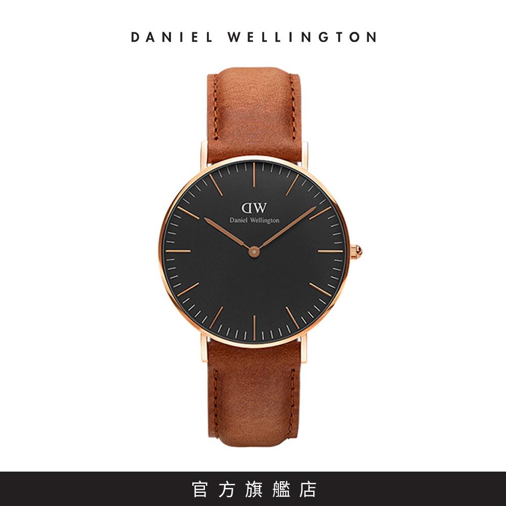 DW 手錶 官方旗艦店 36mm玫瑰金框 Classic Black 淺棕真皮皮革錶 @ Y!購物