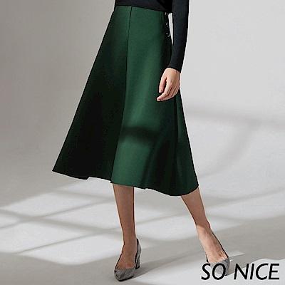 SO NICE個性鈕釦空氣棉長裙