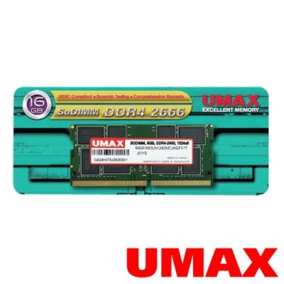 UMAX DDR4-2666 16G (1024x8) 筆記型記憶體