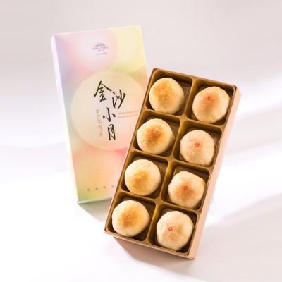 漢坊 御點-綜合禮盒(金沙弄月4+綠豆小月餅4)