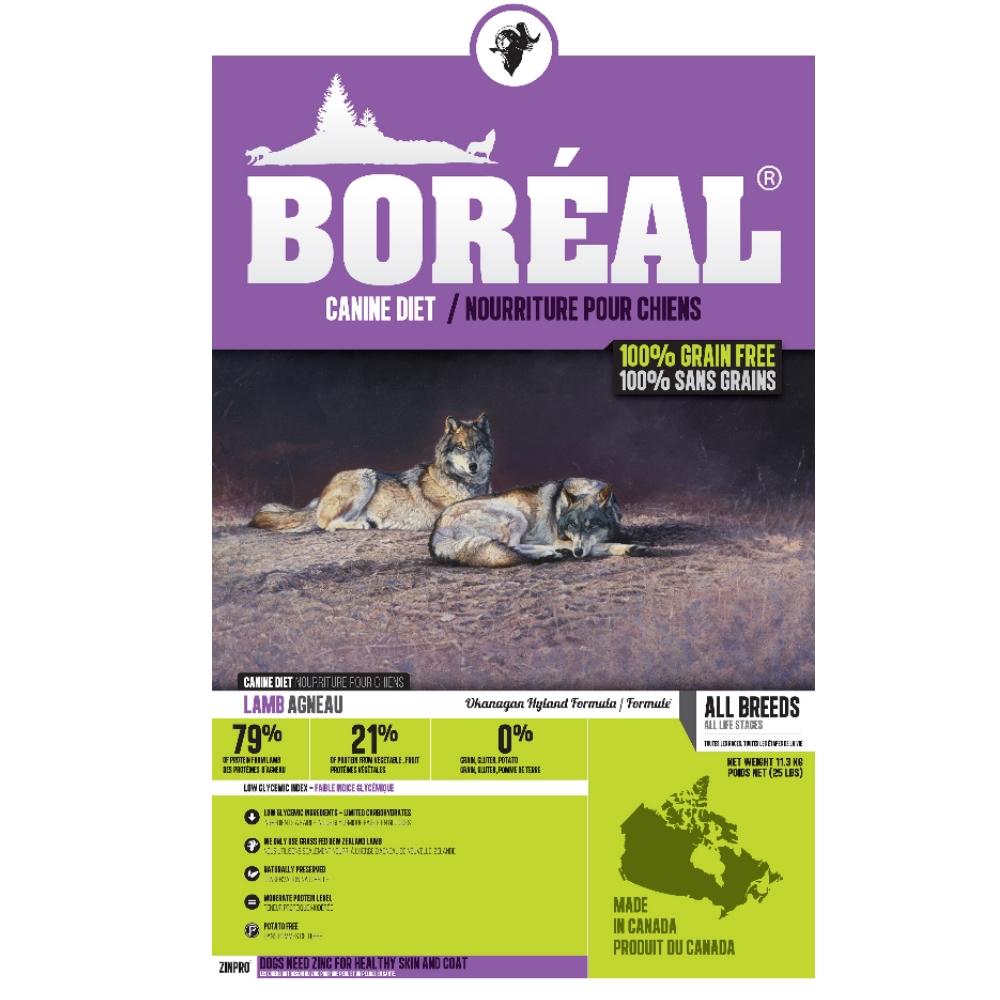 BOREAL 無穀波爾羔羊全犬配方 5磅(2.26kg)