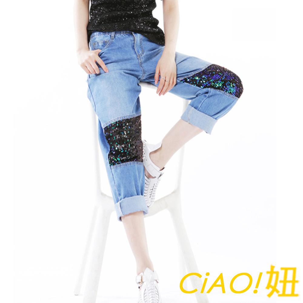 變色亮片拼接反折牛仔褲 (藍色)-CIAO妞