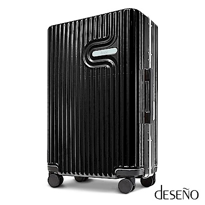 Deseno 法式工藝陶瓷款24吋PC光鏡細鋁框行李箱(黑)