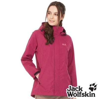 【Jack wolfskin 飛狼】女 Air Wolf 防風防水透氣外套 單件式『紫紅』