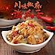 (任選)愛上美味-川味椒麻海瓜子(150g/包) product thumbnail 1