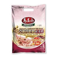 馬玉山 亞麻籽堅果紅豆飲(28gx10入)+免費加量2小包