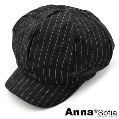 AnnaSofia 白線紋直條 混棉報童帽貝蕾帽(黑系)