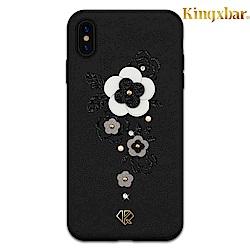 Kingxbar iPhone XS Max(6.5吋)施華洛世奇彩鑽+珍珠保護殼-山茶花
