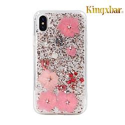 Kingxbar iPhone XR(6.1吋)施華洛世奇彩鑽+真花保護殼-飛燕草粉