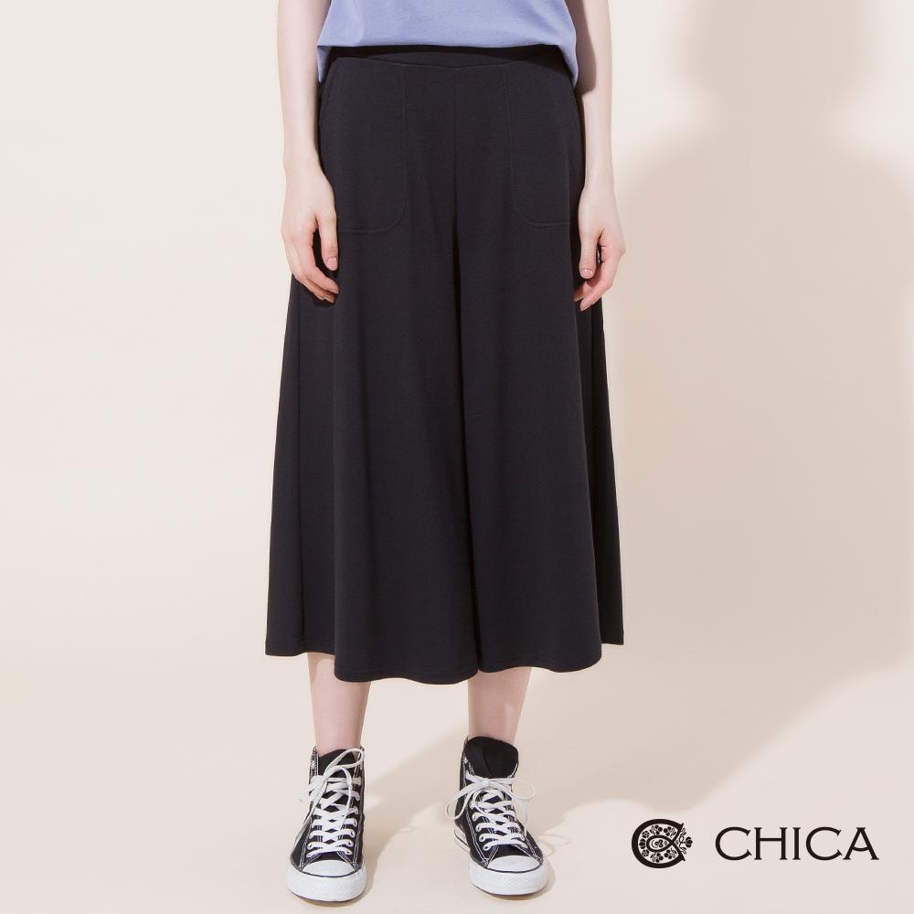 CHICA 率性舒適縫線口袋純棉寬管褲(2色)