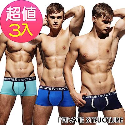 Private Structure 經典系列-超彈無邊四角 男內褲 3入組(藍色組)