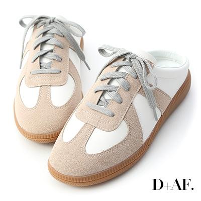 D+AF 活力宣言.麂皮拼接保齡球穆勒鞋*杏