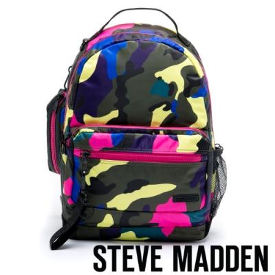 STEVE MADDEN-BCARDI玩色迷彩潮流基本款後背包-迷彩色