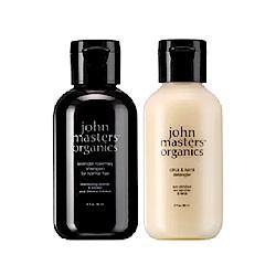 John masters organics 洗髮潤髮旅行組 (60ml x 2)