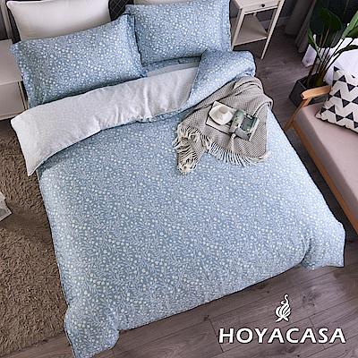HOYACASA蔓想 加大四件式抗菌天絲兩用被床包組