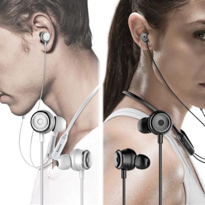Baseus 倍思 S15 SIMU 頸掛式磁吸藍芽耳機
