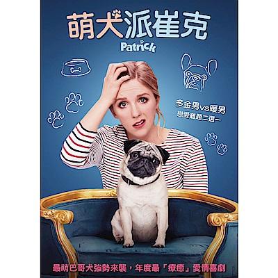 萌犬派崔克 DVD