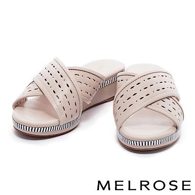 拖鞋 MELROSE 簡約休閒交叉沖孔羊皮厚底拖鞋-粉