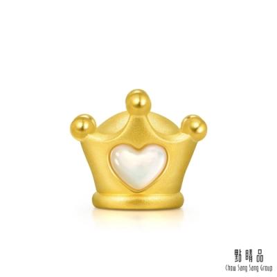 點睛品 Charme 愛心皇冠 黃金串珠