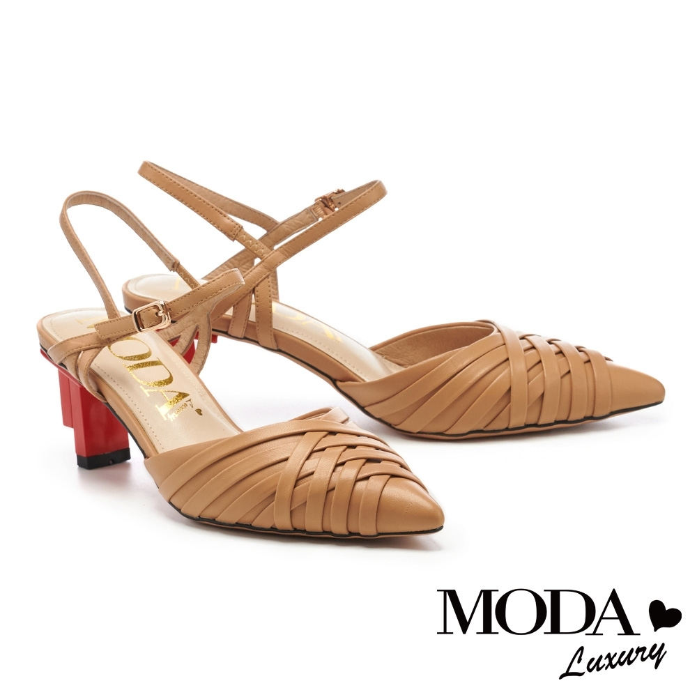 高跟鞋 MODA Luxury 個性時髦撞色自然風編織尖頭高跟鞋-杏
