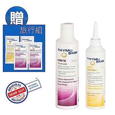 Thymuskin德國欣髮源 強效加強養髮組(洗髮精200ml+養髮精華液200ml)