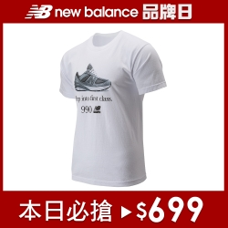 [品牌日限定]New Balance 990V5