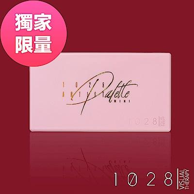 1028 自我組藝拼妝裸盤 精巧版(粉櫻)