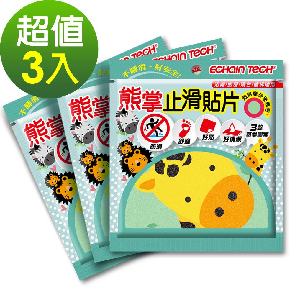 Echain Tech 熊掌 動物金鋼砂防滑貼片 (3包18片)~止滑貼片/浴室貼/地磚貼