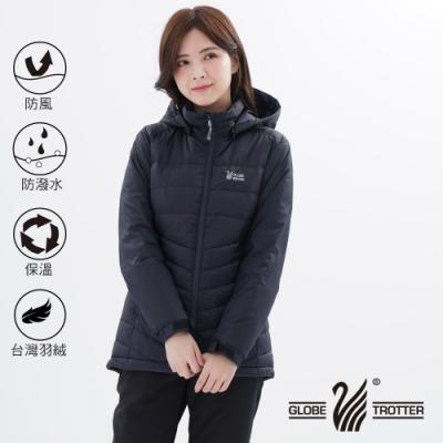 【遊遍天下】女款顯瘦防風防潑禦寒中長版90%羽絨外套22022暗紫