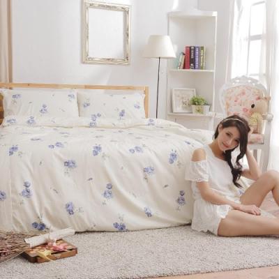 BUHO 雙人四件式精梳純棉床包被套組(多款任選)