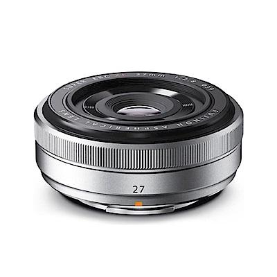 FUJIFILM XF 27mm F2.8 (平輸) 銀色