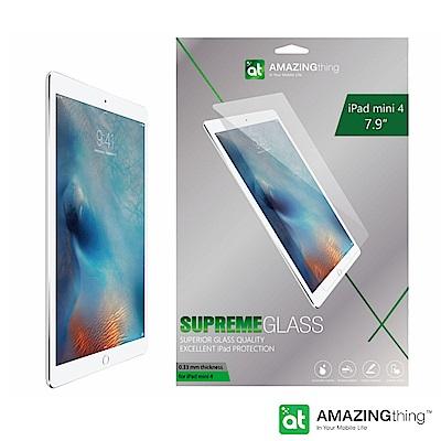 Apple iPad mini 4 (7.9吋) 強化玻璃保護貼