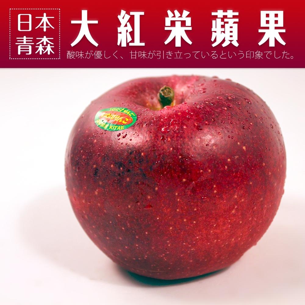 【鮮果日誌】日本青森大紅榮(6入裝)