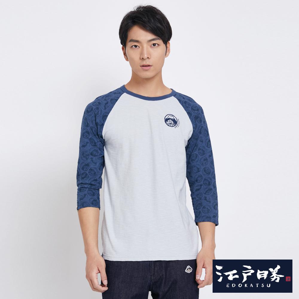 EDO KATSU江戶勝 LOGO印花 七分袖T恤-男-灰藍