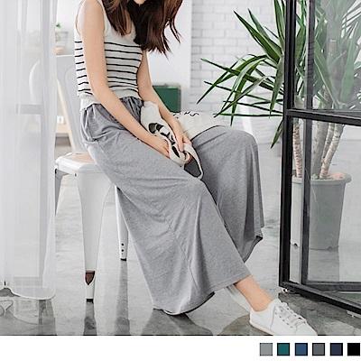 休閒素色腰抽繩綁帶長寬褲裙-OB大尺碼