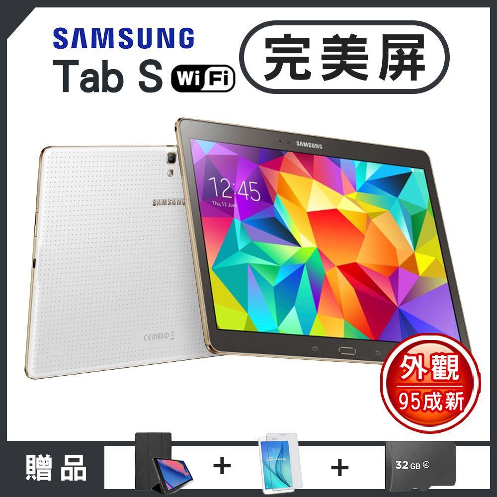【福利品】SAMSUNG GALAXY Tab S 完美屏95成新WIFI版平板
