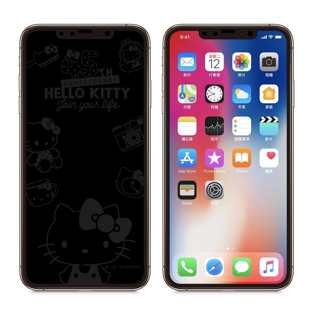 GARMMA Hello Kitty iPhone XR 息影鋼化玻璃膜 45週年