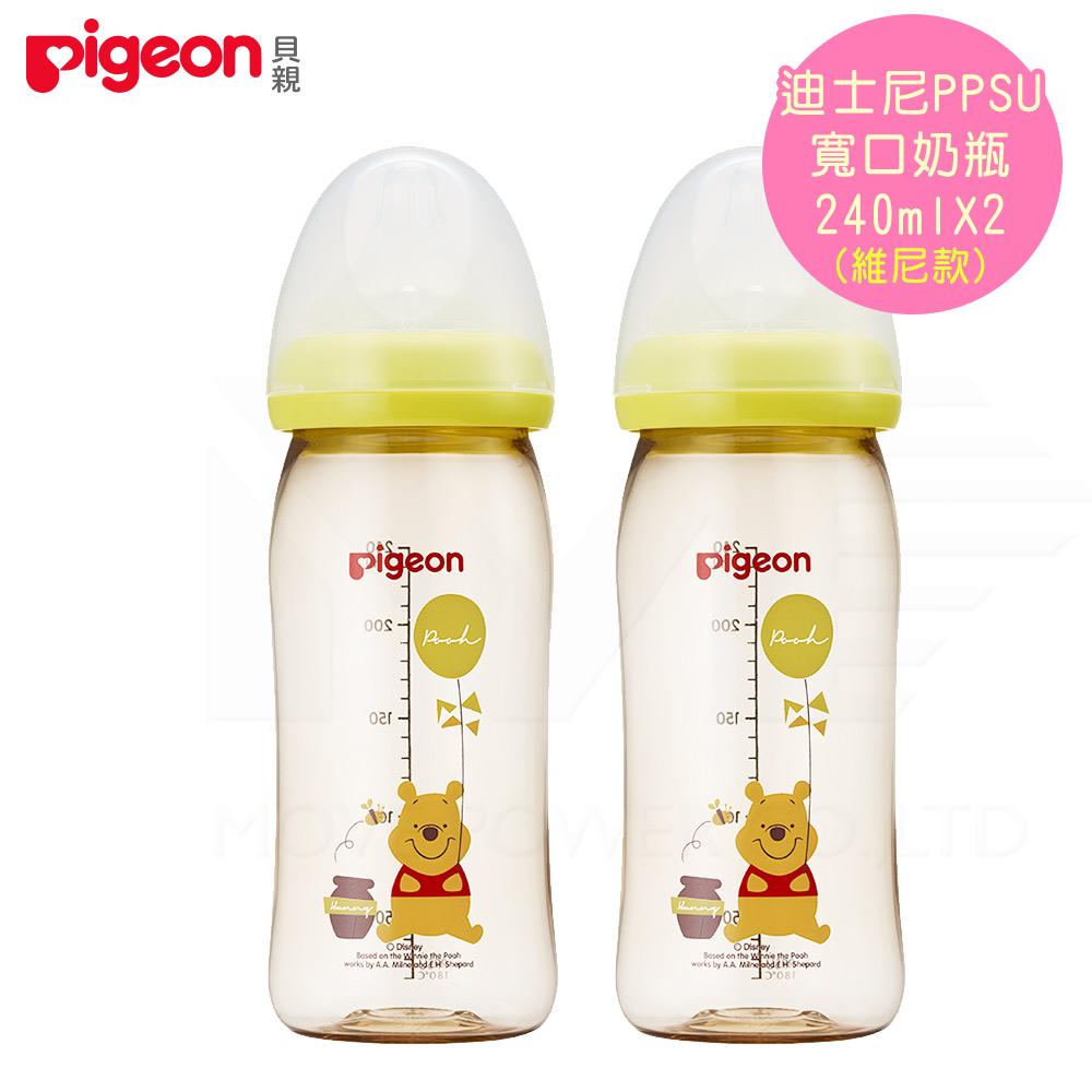 日本《Pigeon 貝親》迪士尼PPSU寬口奶瓶-維尼款【240mlx2】